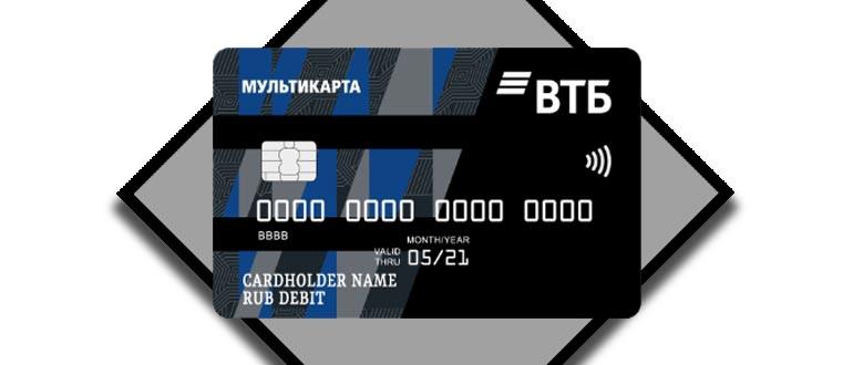 как можно взять кредит в сбербанке без справок и поручителей