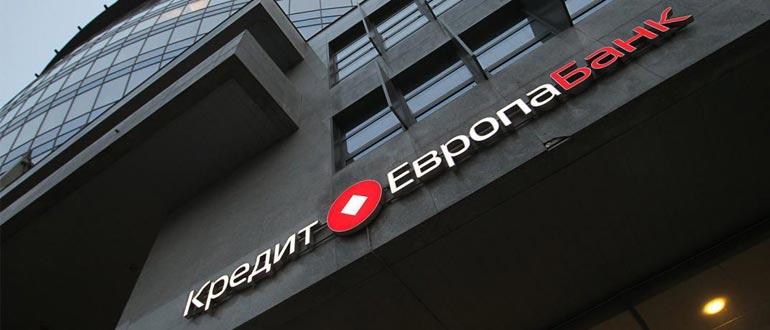 урбан карта кредит европа банк отзывы